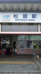 アントニオ小猪木 公式ブログ/松阪駅到着 画像1