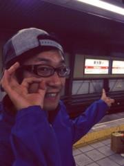 アントニオ小猪木 公式ブログ/秦野から新大阪 画像1