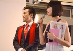 アントニオ小猪木 公式ブログ/福村あけみと司会! 画像1