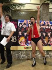アントニオ小猪木 公式ブログ/大爆笑新庄イベント! 画像1