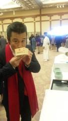 アントニオ小猪木 公式ブログ/お祝いの日本酒 画像1