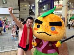 アントニオ小猪木 公式ブログ/大阪のゆるキャラ 画像1