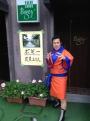 アントニオ小猪木 公式ブログ/四軒目からの変化! 画像1