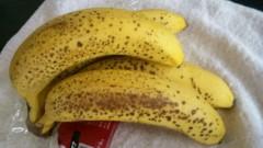 アントニオ小猪木 公式ブログ/朝にバナナ 画像1