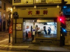 アントニオ小猪木 公式ブログ/日本料理店街へ 画像1