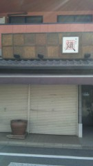 アントニオ小猪木 公式ブログ/京都でゲリラ予定!? 画像1