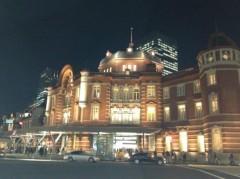 アントニオ小猪木 公式ブログ/新東京駅 画像1