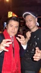 アントニオ小猪木 公式ブログ/大槻ケンジさんと 画像1
