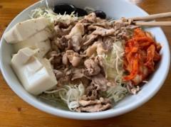 アントニオ小猪木 公式ブログ/豚肉豆腐黒豆キムチサラダ! 画像1