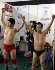 アントニオ小猪木 公式ブログ/東京ドームで勝利! 画像1