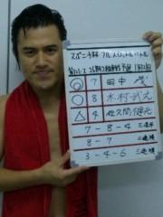 アントニオ小猪木 公式ブログ/飯塚オート大予想の仕事 画像1