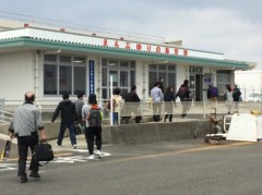 アントニオ小猪木 公式ブログ/えらぶゆりの島空港到着! 画像1