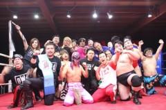 アントニオ小猪木 公式ブログ/西口ドア東松島大会を終えて 画像1