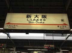 アントニオ小猪木 公式ブログ/この夏再び大阪へ 画像1