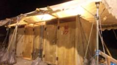 アントニオ小猪木 公式ブログ/避難所の状況 画像1