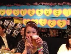 アントニオ小猪木 公式ブログ/三田英津子さんの誕生日会 画像1