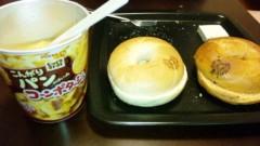 アントニオ小猪木 公式ブログ/今日の食事! 画像1
