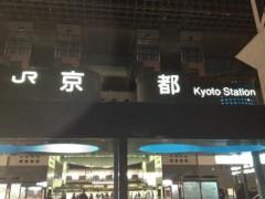 アントニオ小猪木 公式ブログ/さあ京都に移動! 画像1
