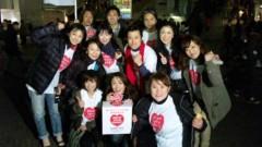 アントニオ小猪木 公式ブログ/SHOW YOUR HEART募金活動 画像1