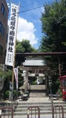 アントニオ小猪木 公式ブログ/博多の櫛田神社 画像1