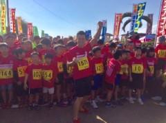 アントニオ小猪木 公式ブログ/ジョギング大会いよいよスタート! 画像1