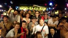 アントニオ小猪木 公式ブログ/合同打ち上げパーティー 画像1