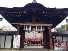 アントニオ小猪木 公式ブログ/姫路播磨国総社へ 画像1