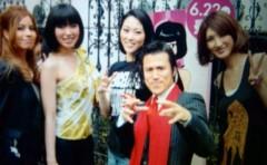 アントニオ小猪木 公式ブログ/福村あけみ出版本パーティー 画像1