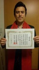 アントニオ小猪木 公式ブログ/住吉大社から感謝状 画像1