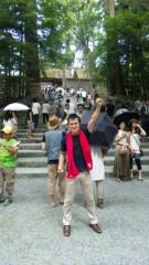 アントニオ小猪木 公式ブログ/初伊勢神宮 画像1