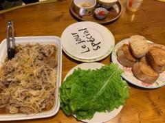 アントニオ小猪木 公式ブログ/豚肉とサンチュとフランスパン! 画像1