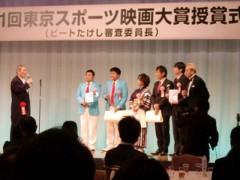 アントニオ小猪木 公式ブログ/エンタメ日本芸能賞 画像1