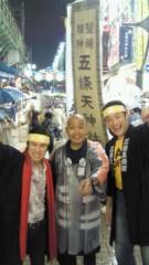 アントニオ小猪木 公式ブログ/大雨の上野の祭り 画像1