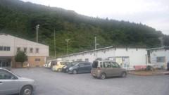 アントニオ小猪木 公式ブログ/大船渡北小学校到着 画像1