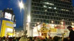 アントニオ小猪木 公式ブログ/池袋の祭り 画像1