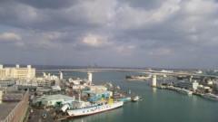 アントニオ小猪木 公式ブログ/沖縄港 画像1