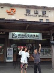 アントニオ小猪木 公式ブログ/高山駅出発! 画像1