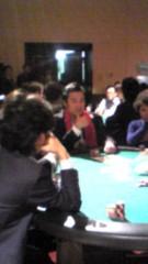 アントニオ小猪木 公式ブログ/ポーカー勝負! 画像1
