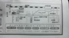 アントニオ小猪木 公式ブログ/小猪木滋賀初上陸告知! 画像1