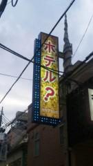 アントニオ小猪木 公式ブログ/ホテル? 画像1
