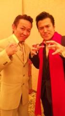 アントニオ小猪木 公式ブログ/ 元WBA王者・星野敬太郎さん 画像1
