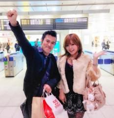 アントニオ小猪木 公式ブログ/新大阪駅で解散! 画像1