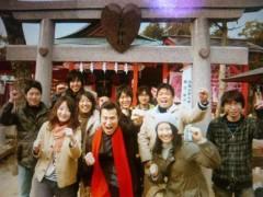 アントニオ小猪木 公式ブログ/佐賀大学雅楽部とダァーッ 画像1