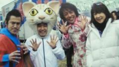 アントニオ小猪木 公式ブログ/23日駅伝出場告知 画像1
