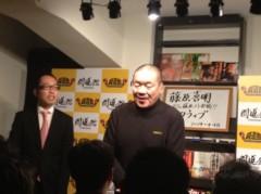 アントニオ小猪木 公式ブログ/闘道館開店記念トークLIVE 画像1