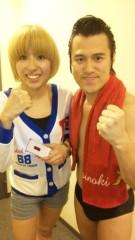 アントニオ小猪木 公式ブログ/大阪イベントの司会のコ 画像1