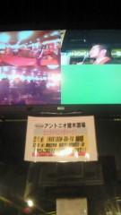アントニオ小猪木 公式ブログ/猪木酒場三元中継 画像1