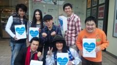 アントニオ小猪木 公式ブログ/上野で募金活動 画像1