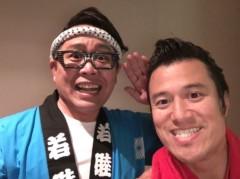 アントニオ小猪木 公式ブログ/名古屋にて大好と仕事! 画像1