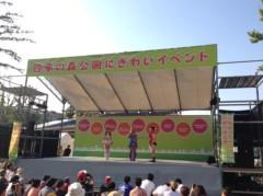アントニオ小猪木 公式ブログ/ブリバトが中野に登場! 画像1